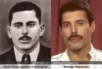 Исай Иллазаров и Фредди Меркьюри