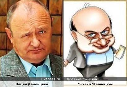 Мацей Даменцкий и карикатура на Михаила Жванецкого