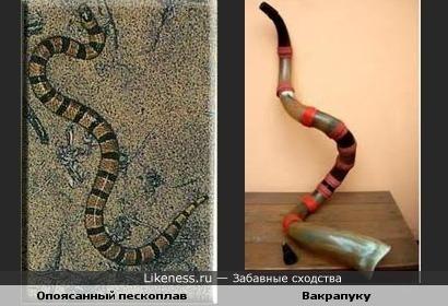 Этот очень древний музыкальный инструмент напоминает змею