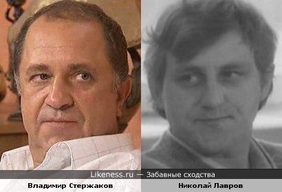Владимир Стержаков и Николай Лавров