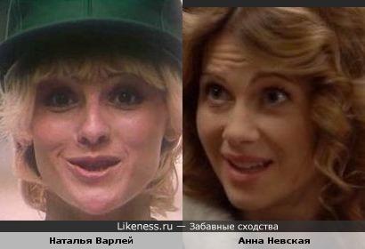 Наталья Варлей и Анна Невская