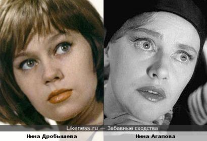 Нина Дробышева и Нина Агапова