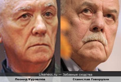 Леонид Куравлёв и Станислав Говорухин