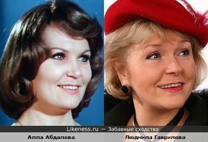 Алла Абдалова и Людмила Гаврилова