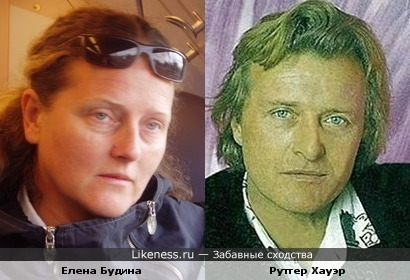 Елена Будина и Рутгер Хауэр