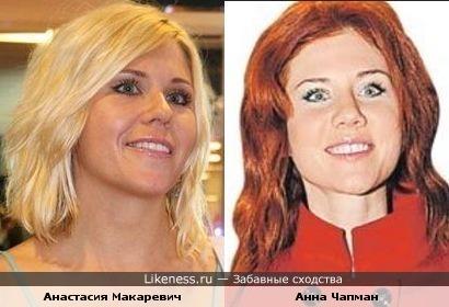 Анастасия Макаревич и Анна Чапман