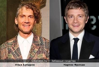 Илья Бачурин и Мартин Фриман