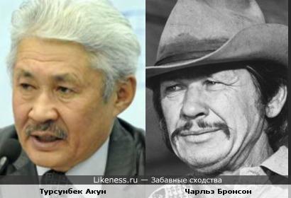Турсунбек Акун и Чарльз Бронсон