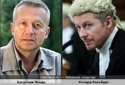 Богуслав Линда и Ричард Роксбург