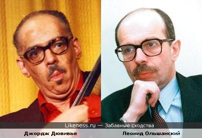 Джордж Дювивье и Леонид Ольшанский