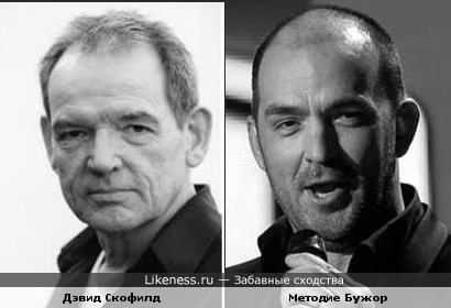 Дэвид Скофилд и Методие Бужор
