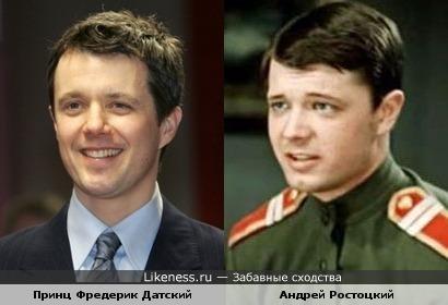 Принц Фредерик Датский напомнил Андрея Ростоцкого