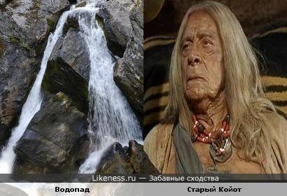 """Водопад """"Апачский вождь"""""""