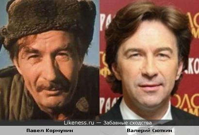 Павел Кормунин и Валерий Сюткин