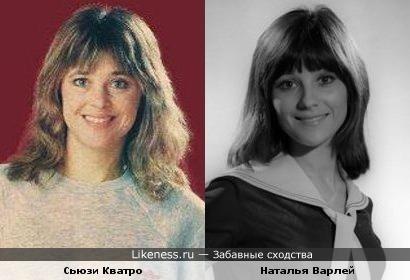 Сьюзи Кватро и Наталья Варлей