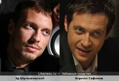 Эд Шульжевский и Кирилл Сафонов