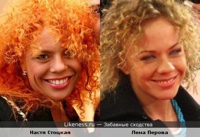 Настя Стоцкая и Лена Перова