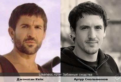 Джонатан Кейк и Артур Смольянинов
