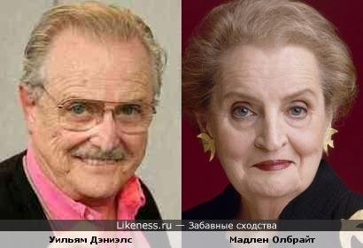 Уильям Дэниелс и Мадлен Олбрайт
