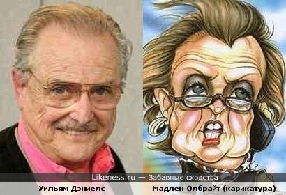 Уильям Дэниелс и Мадлен Олбрайт (карикатура)