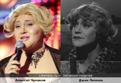 Алексей Чумаков в образе Любови Успенской напомнил Джека Леммона в роли Дафны