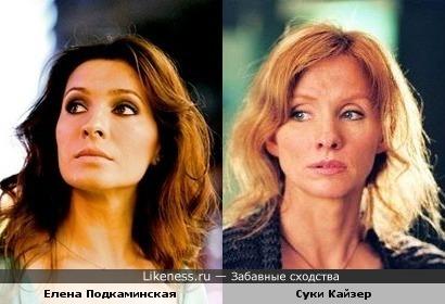 Елена Подкаминская и Суки Кайзер
