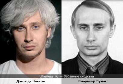 Джон ди Натале и Владимир Путин
