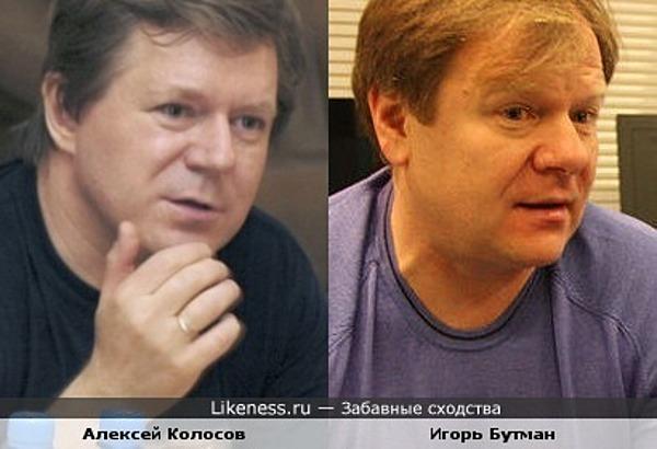 Алексей Колосов и Игорь Бутман