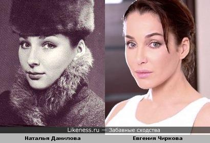 Наталья Данилова и Евгения Чиркова