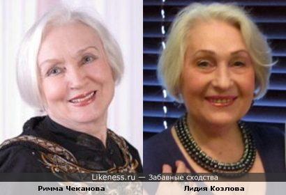 Римма Чеканова и Лидия Козлова