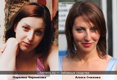 Марьяна Черенкова и Алика Смехова