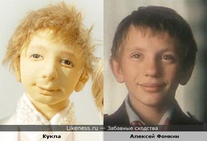 Авторская кукла напомнила Колю Герасимова