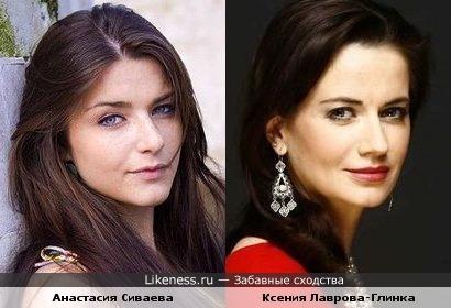 Анастасия Сиваева и Ксения Лаврова-Глинка