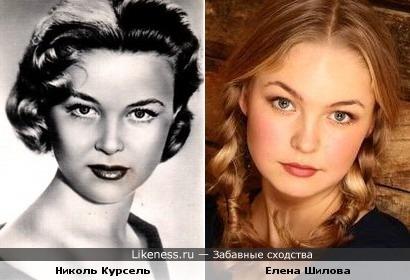 Французская актриса Николь Курсель и российская актриса Елена Шилова