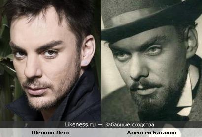 Шеннон Лето и Алексей Баталов