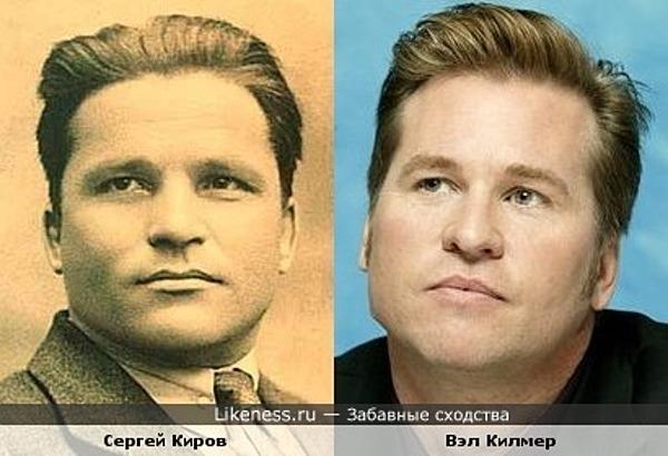 Сергей Киров и Вэл Килмер