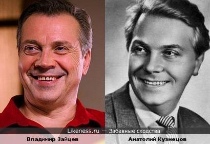 Владимир Зайцев и Анатолий Кузнецов
