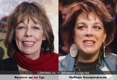 Фрэнсис де ла Тур и Любовь Казарновская