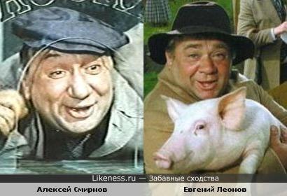 Алексей Смирнов и Евгений Леонов