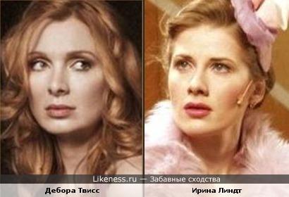 Дебора Твисс и Ирина Линдт