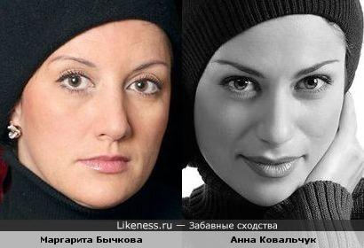 Маргарита Бычкова и Анна Ковальчук