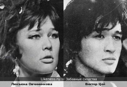 Люсьена Овчинникова и Виктор Цой