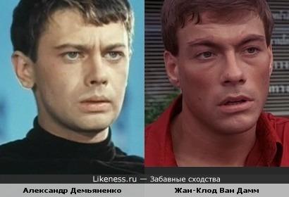 Александр Демьяненко и Жан-Клод Ван Дамм