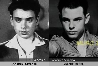 Алексей Баталов и Сергей Чирков