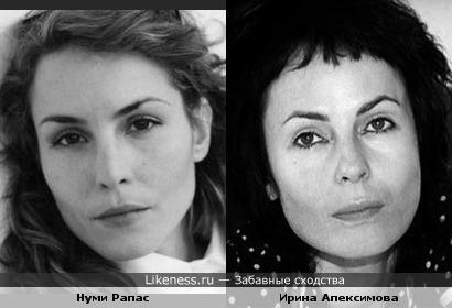 Нуми Рапас и Ирина Апексимова