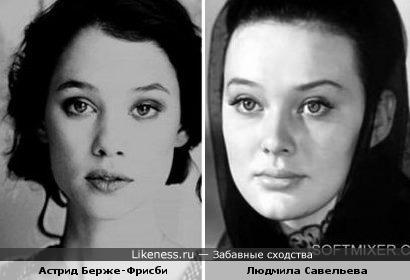 Астрид Берже-Фрисби и Людмила Савельева