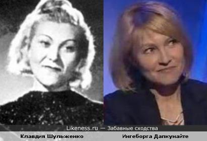 Клавдия Шульженко и Ингеборга Дапкунайте