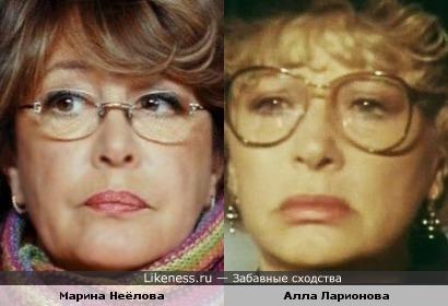 Марина Неёлова и Алла Ларионова