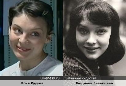Юлия Рудина и Людмила Савельева