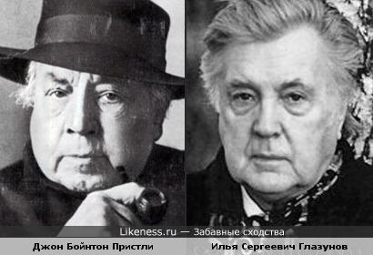 Джон Бойнтон Пристли и Илья Сергеевич Глазунов